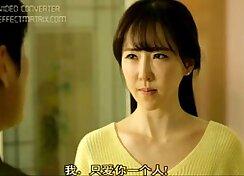 Chinese Misanne the Power of Pathenok Korean